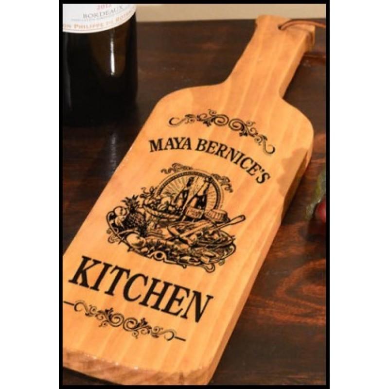 'Maya's Kitchen' Personalized Bottle Server